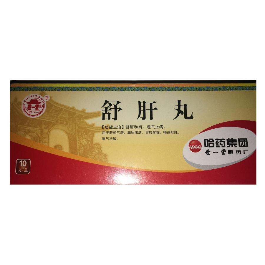 Купить оптом лечебную китайскую косметику косметика сша купить